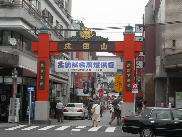 http://hayama55.c.blog.so-net.ne.jp/_images/blog/_96b/hayama55/0703E99680E5898DE4BBB2E794BA01.JPG?c=a1