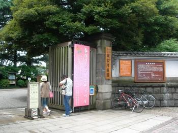 0619旧古河庭園09.JPG