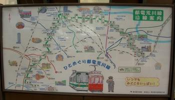 0707-3早稲田にて01.JPG