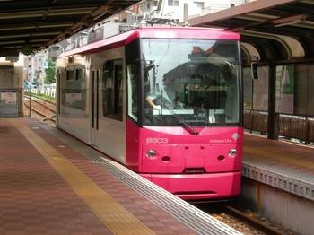 0707-3早稲田にて03.JPG