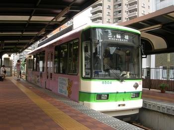 0707-3早稲田にて07.JPG