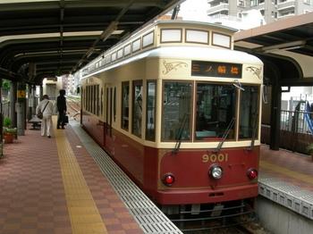 0707-3早稲田にて11.JPG