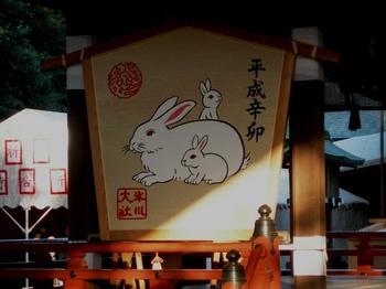20100109(06)氷川神社6.JPG