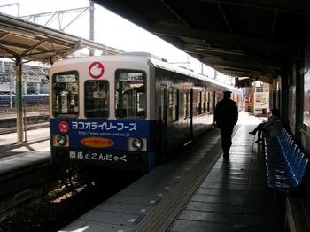 20100109(13)-1上信電鉄ヨコオ食品工業ラッピング.JPG