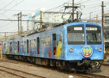 20100109(14)-1上信電鉄500形銀河鉄道999ラッピング.jpg