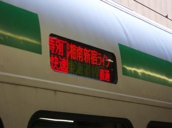 20100109(22)-2湘南新宿ラインE231系.JPG