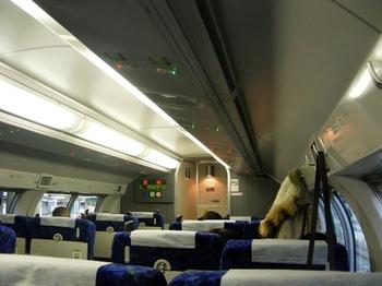 20100109(23)グリーン車2階席.jpg