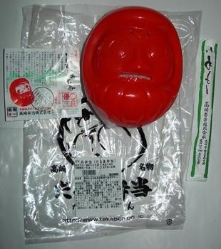 20100109(25)-1だるま弁当3.JPG