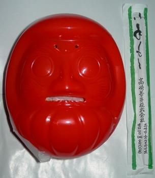20100109(25)-3だるま弁当5.JPG