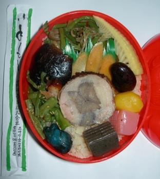 20100109(25)-5だるま弁当7.JPG