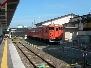 20100717-10女川温泉ゆぽっぽお座敷列車「望郷山」.JPG