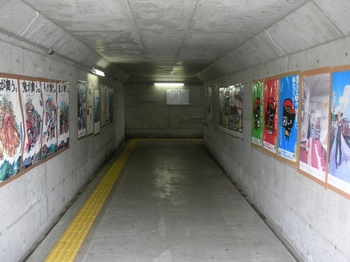 20100719三陸鉄道(10)小本駅通路.JPG