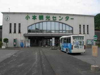 20100719三陸鉄道(11)小本駅.JPG
