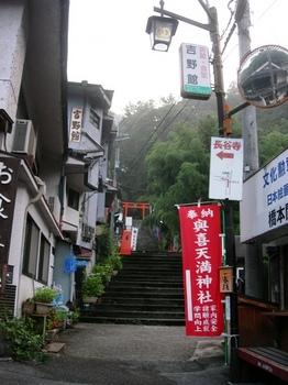 20100815長谷寺(07)与喜天満神社.JPG