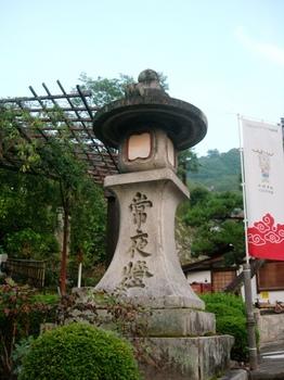 20100815長谷寺(09)常夜燈.JPG