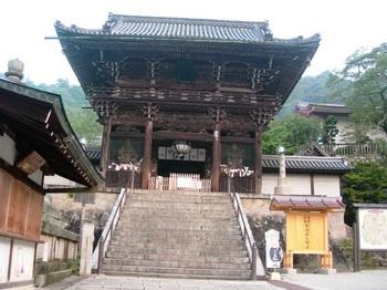 20100815長谷寺(10)仁王門.JPG