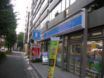 20100830朝にゃん(4).jpg