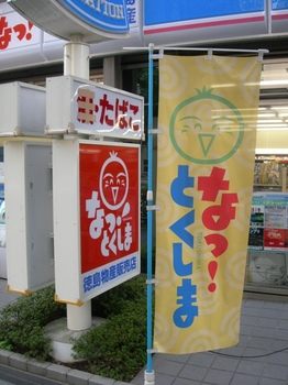 20100830朝にゃん(6).jpg