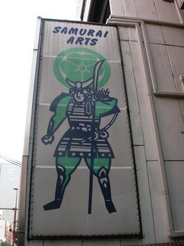 201008街角の風景(14)古美術商.jpg