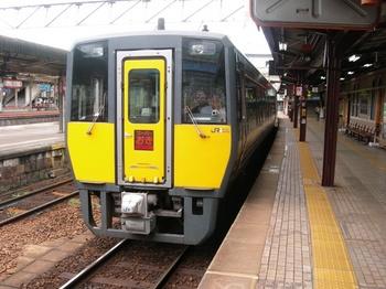 20100923(01)スーパーおき.JPG