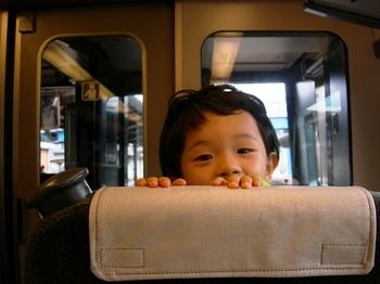 20100923(02)スーパーおき車内にて.JPG