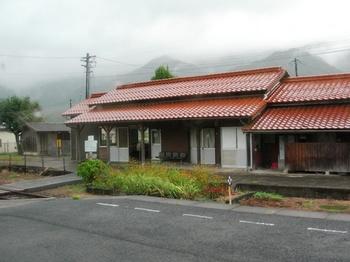 20100923(03)三谷駅.JPG