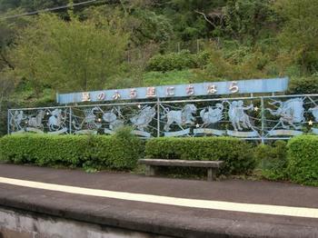 20100923(10)日原駅.JPG