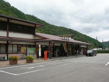 20100923(16)津和野駅.JPG