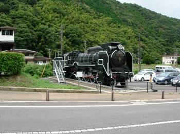 20100923(17)津和野駅前のD51.JPG