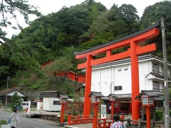 20100923(31)太鼓谷稲成01.JPG
