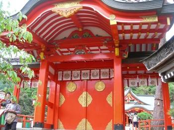 20100923(35)太鼓谷稲成05.JPG