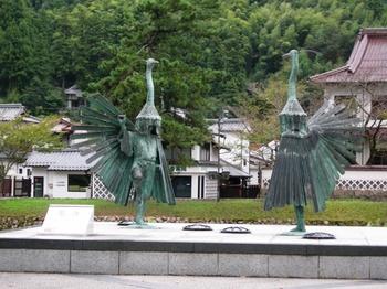 20100923(42)弥栄神社04鷺舞.JPG