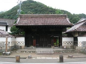 20100923(44)家老多胡家表門.JPG