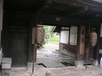 20100923(45)養老館.JPG