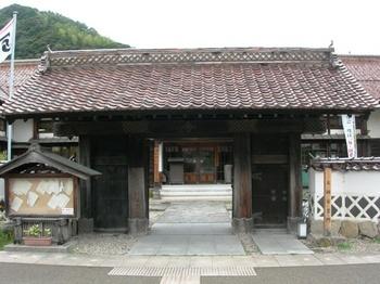 20100923(46)大岡家表門.JPG