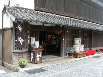 20100923(54)造り酒屋.JPG