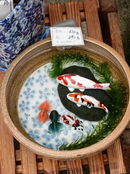 20100923(56)鉢の鯉と金魚.JPG
