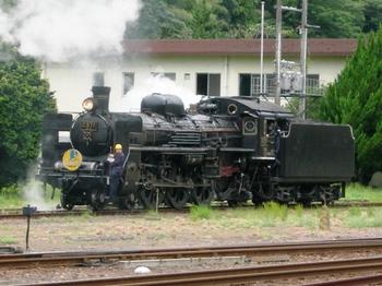 20100923(59)SL出動.JPG