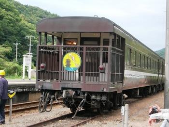 20100923(61)SL客車.JPG