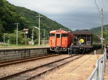 20100923(63)DC到着.JPG