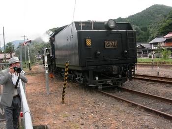 20100923(65).JPG