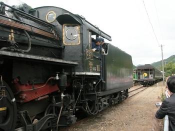 20100923(66).JPG