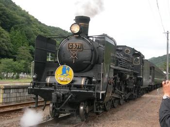 20100923(68).JPG