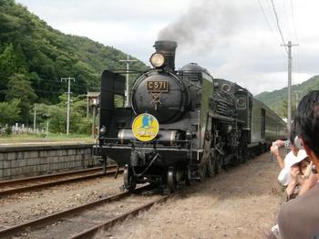 20100923(69).JPG
