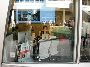 20101107たまプラーザ(10)FM Salus.JPG