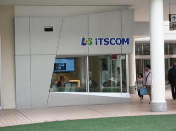 20101107たまプラーザ(9)iTSCOMスタジオ.JPG