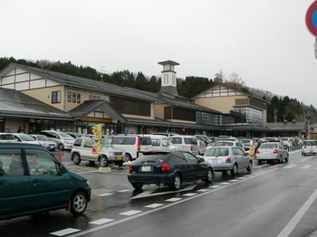 20101223(01)道の駅久慈.JPG