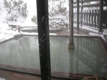 20101224(11)大釜温泉3.JPG