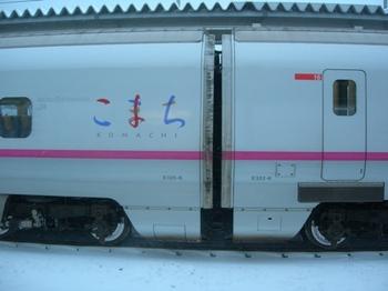 20101224(18)田沢湖駅4.JPG