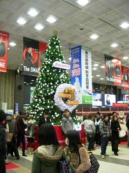20101224(21)仙台駅1.JPG